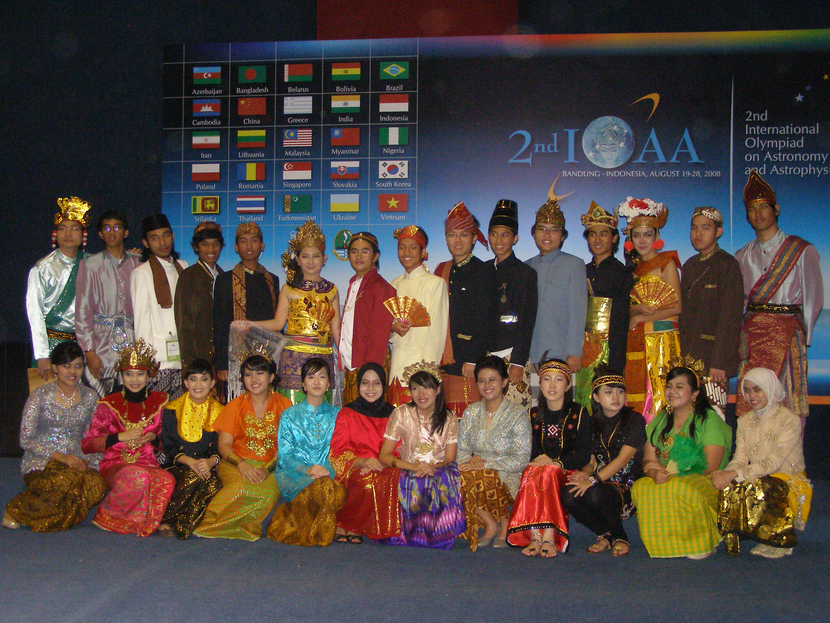 Team Guides at IOAA 2008